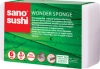 SANO SUSHI MAGIC SPONGE